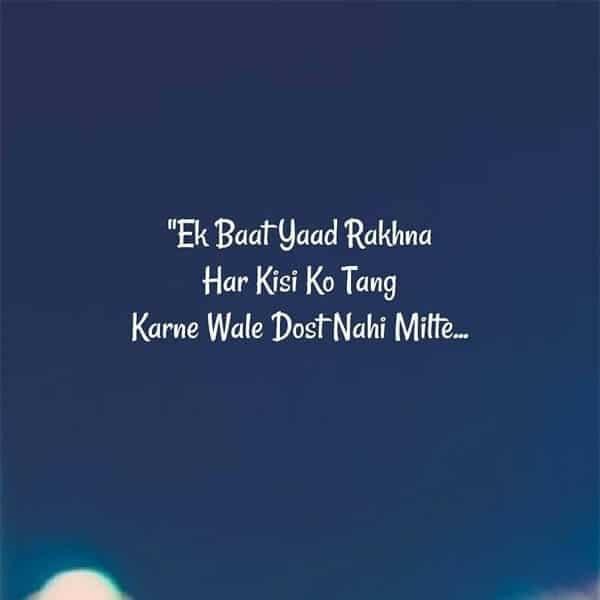 Dosti status in hindi, status in hindi dosti, dosti attitude status in hindi