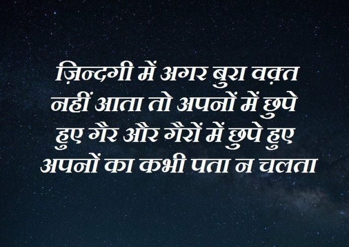 Motivational Status In Hindi, Motivational Whatsapp Status Quotes, Best Inspirational Whatsapp Status, List of Best Motivational Whatsapp Status, Motivational WhatsApp Status, motivational status, best motivational life Hindi status
