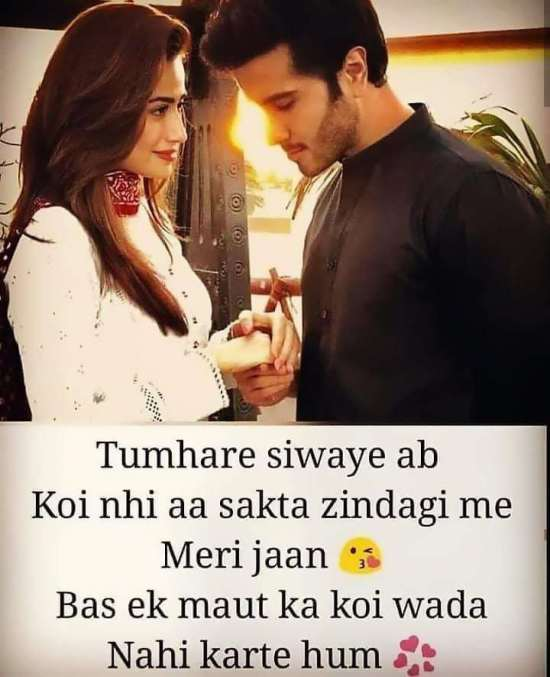 heart touching lines, most touching love messages, deep love messages for her, love messages for wife