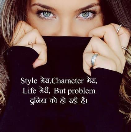 royal attitude status in hindi, attitude status in english hindi, royal status in english hindi, royal attitude status in english hindi, love attitude status in hindi