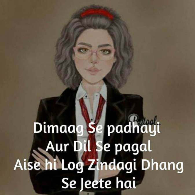 best attitude quotes images in hindi, short attitude quotes in hindi, zindagi attitude status in hindi, attitude shayari, attitude quotes for girls