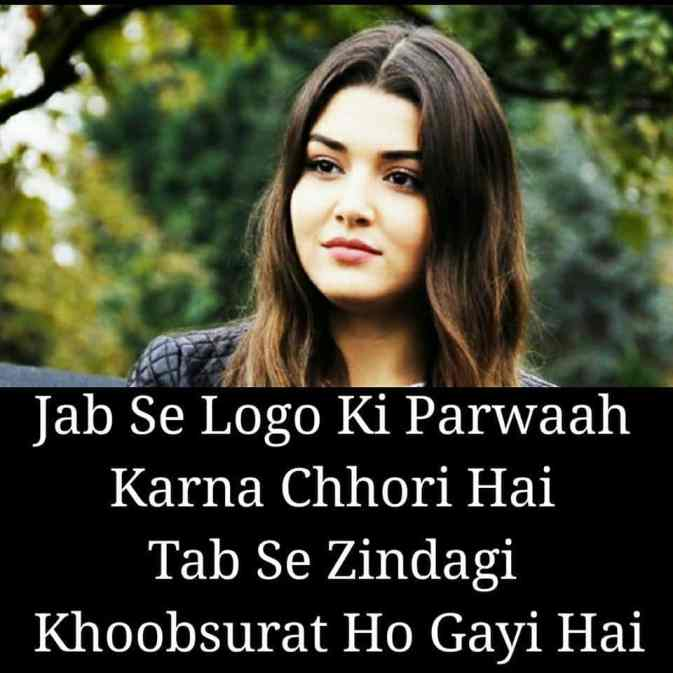 best attitude quotes images in hindi, short attitude quotes in hindi, zindagi attitude status in hindi, attitude quotes for girls, attitude status hindi, royal attitude status in hindi, girls attitude status in hindi