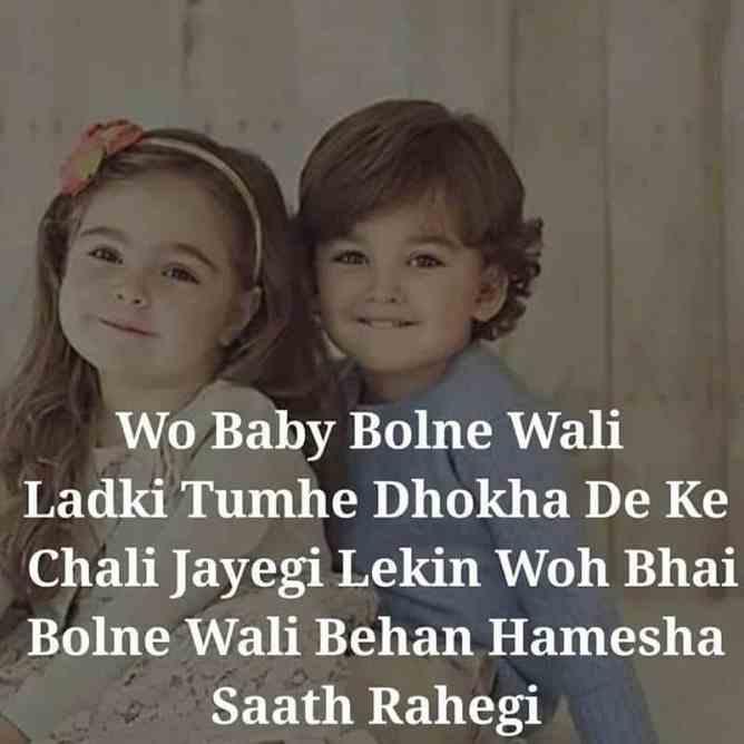 attitude lines, smile attitude status, attitude status for girl in hindi for instagram, whatsapp status for girl attitude in hindi, girly attitude status in hindi