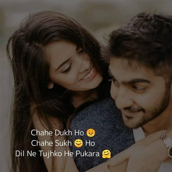 whatsapp status shayari, facebook status