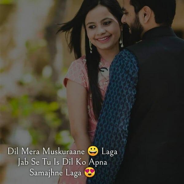 Whatsapp Status Song Line Stati Di Whatsapp Very sad song status broken heart whatsapp status video breakup song hindi n patel #sadsongstatus follow me on instagram. whatsapp status song line stati di