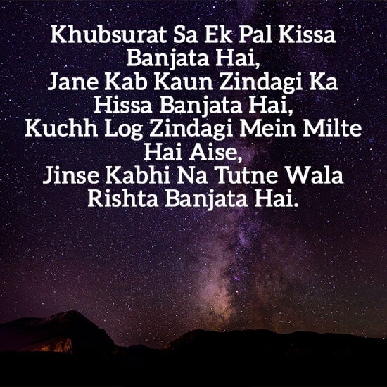 Whatsapp Dp Sad Zindagi Download