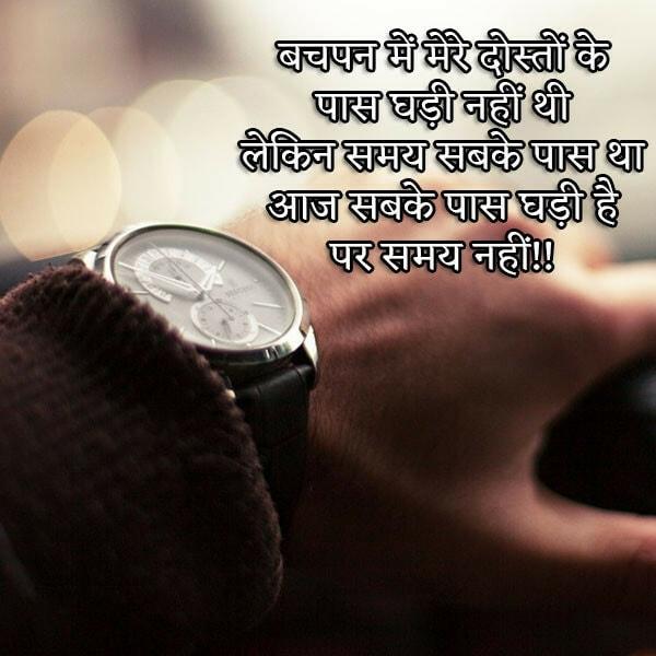status dosti, dost status in hindi, hindi status dosti