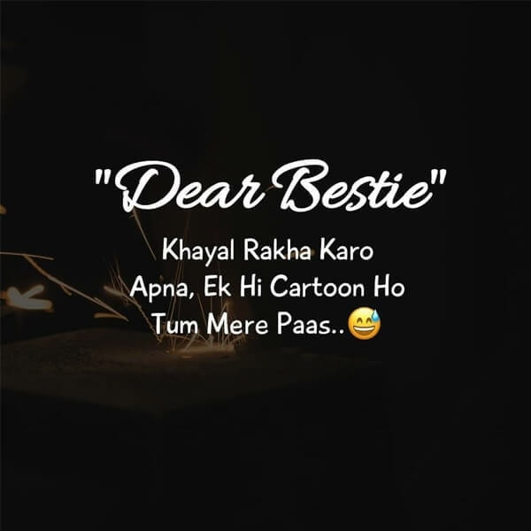 friends quotes hindi, friendship day quotes in hindi, friendship quotes in hindi for whatsapp