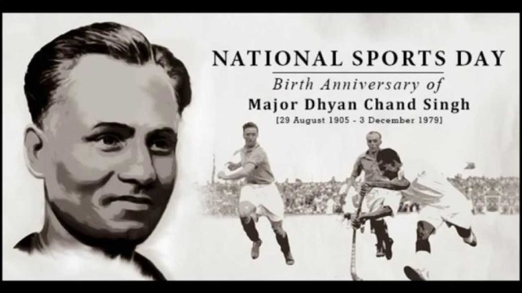 Images for national sports day Wishes, National Sports Day Images, dhyan chand quotes