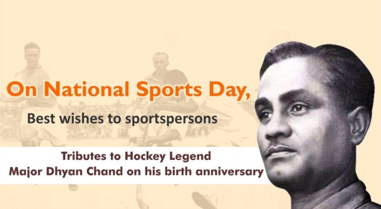 Images for national sports day, National Sports Day Images