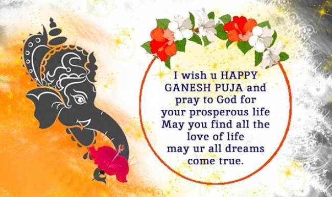 Ganesh chaturthi fb status, ganesh puja facebook status, ganesh fb status
