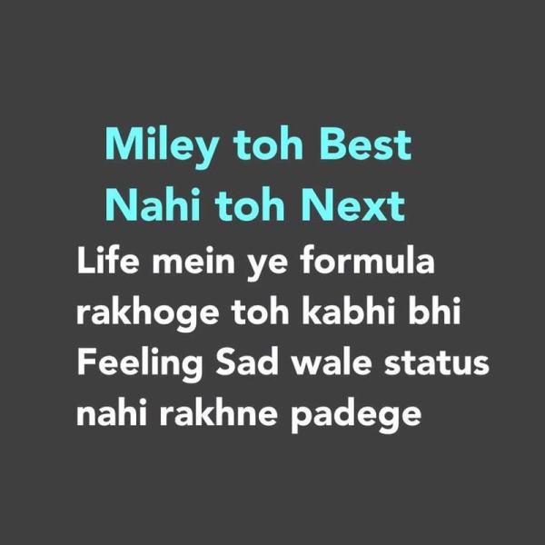 status life, status of life, real life status, life style status, best life status, life line status