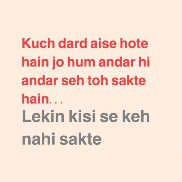 status life in hindi, status of life in hindi, life enjoy status in hindi, status about life in hindi