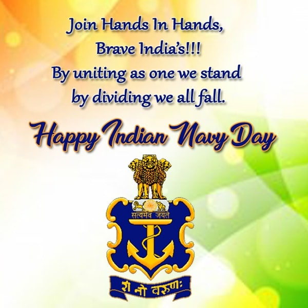 Happy Indian Navy Day 2019 Wishes Messages, Happy Indian Navy Day 2019 Quotes, Indian Navy Day 2019 Whatsapp Status Images