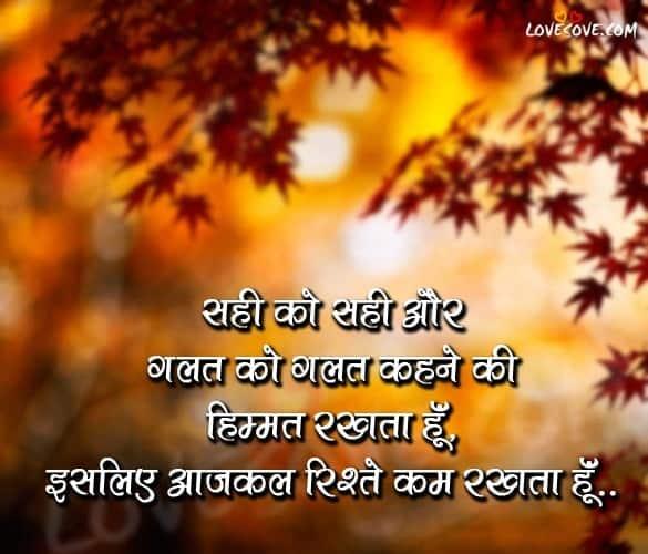 Attitude Shayari, My Attitude Shayari, Attitude Shayari Images, My Attitude Shayari, Attitude Love Shayari