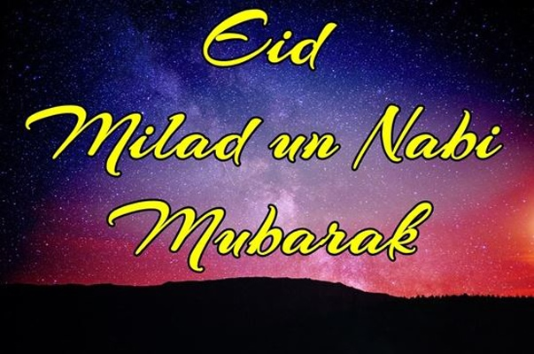 eid mubarak images, eid mubarak pic, eid mubarak shayari image, eid mubarak status hindi, eid shayari in hindi, eid mubarak status, eid mubarak line in hindi, eid wishes, eid mubarak 2 line shayari, eid shayari image, eid milad un nabi 2019 status, Eid e Milad un Nabi Messages, eid e milad un nabi Wishes Images quotes, Wishing you a very happy Milad-Un-Nabi, Eid Milad-un-Nabi sms