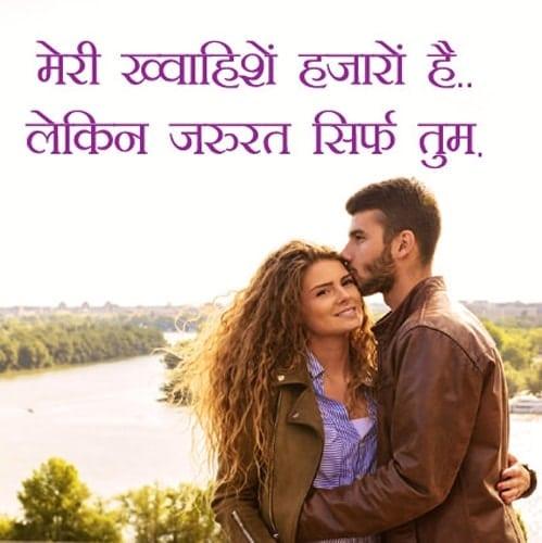 one line love status hindi, one line status hindi love, one liner love status in hindi, one sided love status in hindi, love status one line hindi, one line shayari on love, one line shayari in hindi, one line status in hindi love, one line hindi shayari