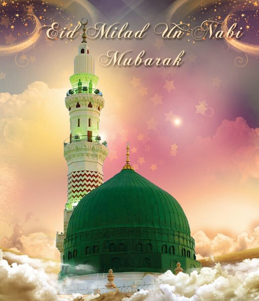 eid mubarak wishes in hindi, eid mubarak status in hindi, eid quotes in hindi, eid mubarak wishes in hindi shayari, eid mubarak shayari hindi, eid mubarak quotes, eid mubarak sms hindi, Eid-e-Milad 2019 Mubarak Status, Best Eid E Milad Wishes Pictures, Eid-e-Milad 2019 Wishes, Eid-E-Milad-Un-Nabi Mubarak 2019, eid milad mubarak images