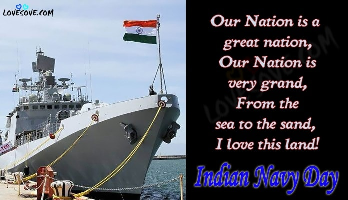indian navy attitude status, indian navy quotes in hindi, navy status in hindi, indian navy status for whatsapp in hindi, indian navy love status, merchant navy status in hindi, Indian Navy Day Shayari, इंडियन नेवी डे शायरी, Indian navy day attitude status, indian attitude status, status for indian army, Indian Army status, indian flag status, indian army status hindi, indian flag shayari, indian army best status, indian army sad shayari in hindi, indian status in hindi