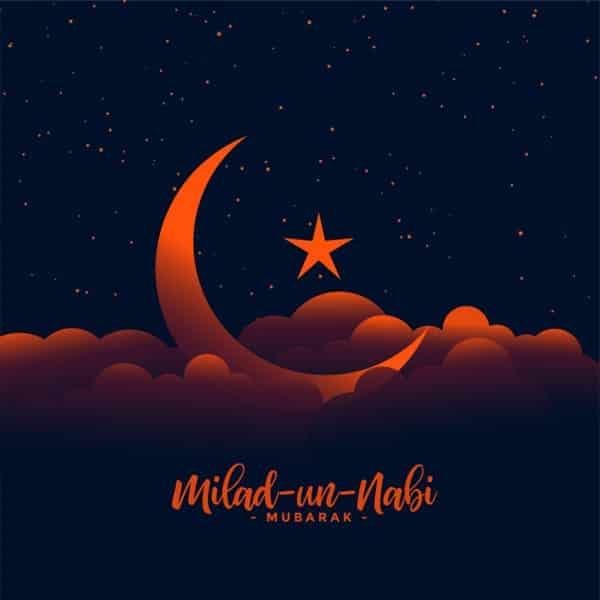 Eid Milad-un-Nabi Mubarak quotes, eid e milad wishes images, eid milad greetings in english, eid milad un nabi mubarak 2019, happy id e milad