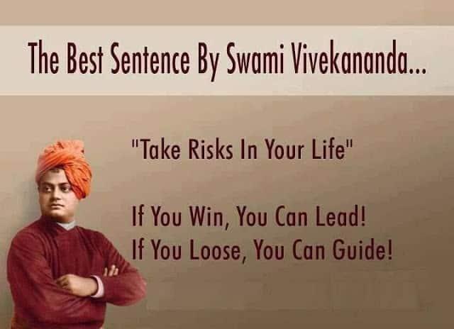Swami Vivekananda Thoughts in Hindi, Swami Vivekananda Suvichar in Hindi, Swami Vivekananda Inspiring Thoughts in Hindi, Quotes of Swami Vivekananda in Hindi, swami vivekananda quotes in hindi for students, vivekananda quotes on education in hindi, suvichar of swami vivekananda in hindi, swami vivekananda quotes in hindi and english