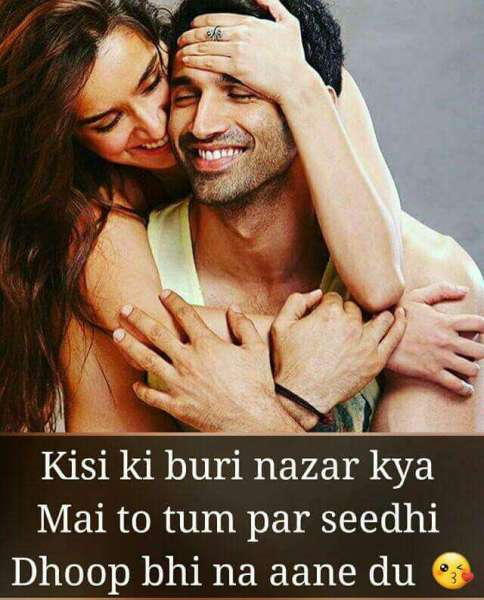 two line shayari on zindagi, two line quotes in hindi, two line status in hindi on life, two line sad status, two line heart touching shayari, heart touching two line shayari