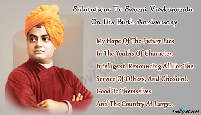 Swami Vivekananda Quotes in Hindi, Swami Vivekananda Quotes in Hindi, Swami Vivekananda Motivational Quotes in Hindi, Swami Vivekananda Quotes in Hindi, Swami Vivekananda Motivational And Inspirational Quotes, स्वामी विवेकानंद के कोट्स, स्वामी विवेकानंद के अनमोल विचार