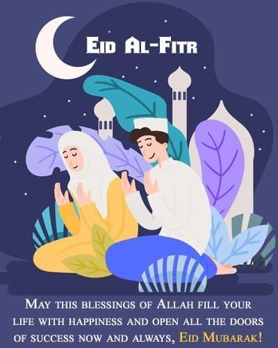 eid ul fitr cards, eid ul fitr pictures, why eid ul fitr is celebrated, hadith on eid ul fitr, eid-ul-fitr quotes from quran, eid ul fitr namaz ka tarika, eid ul fitr zakat, eid ul fitr canada, eid-ul-fitr facts, eid al fitr zakat, eid ul fitr background hd, eid ul fitr chand 2020, eid al fitr zanzibar, eid ul fitr in dubai 2020