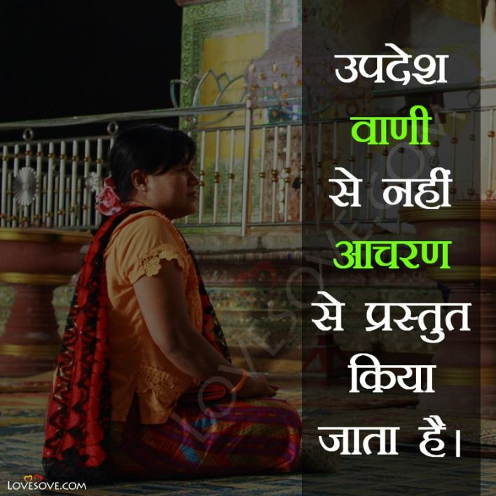 Spiritual Quotes Hd, Spiritually Blind Quotes, Spiritually Rich Quotes, Spiritually Blessed Quotes, Spiritually Sick Quotes, Spiritual Famous Quotes, Spiritual Deep Quotes, Spritual Status, Spiritual Status, Spiritual Status In Hindi, Spiritual Status For Whatsapp, Best Spiritual Status, Spiritual Status In English, Spiritual Whatsapp Status, Spiritual Status Hindi, Spiritual Status Quotes, Spiritual Status For Instagram, Spiritual Love Status, Spiritual Lines,