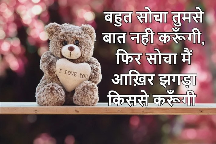motivational shayari in hindi for students, motivational shayari in life, motivational thoughts, samundar inspirational thought in hindi,