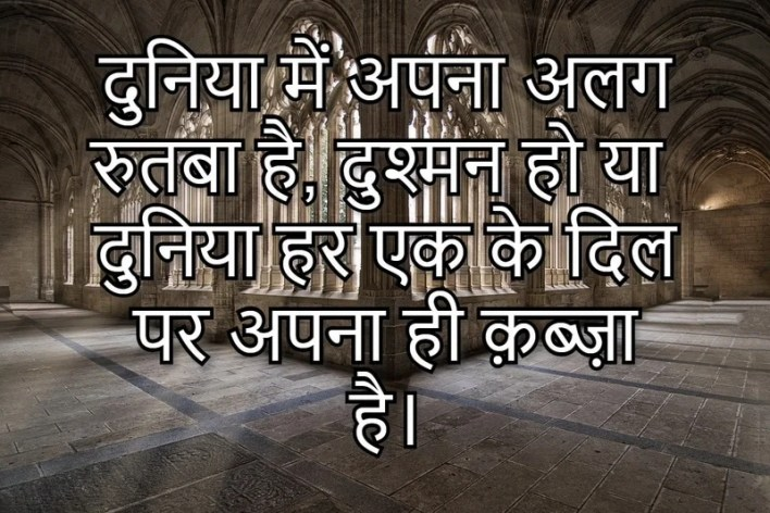 inspirational quotes on junoon, inspirational shayari on life, inspirational shayari on raah, inspirational soul touching quotes,