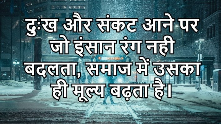 Inspiring Status Lines In Hindi, inspiring thoughts in hindi, junoon inspirational quotes hindi, motivation photo hd in hindi, motivational morning messages,