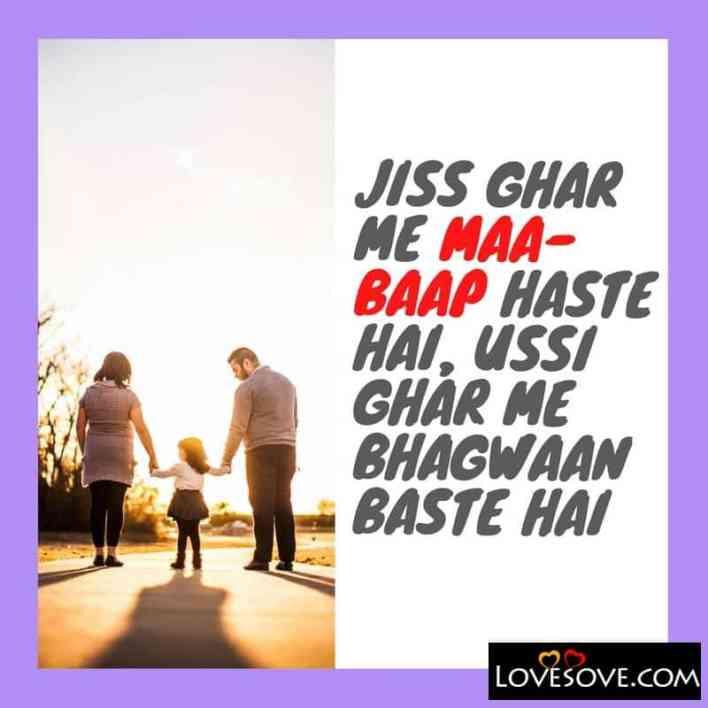 Aaj Ka Suvichar, Aaj Ka Suvichar Latest, Aaj Ka Mukhya Suvichar, Aaj Ka Suvichar In Hindi,