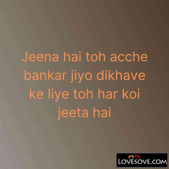 Aaj Ka Suvichar Photo, Aaj Ka Suvichar In Hindi With Image, Aaj Ka Motivational Suvichar In Hindi, Aaj Ka Suvichar Hindi Image, Aaj Ka Suvichar Latest In Hindi,