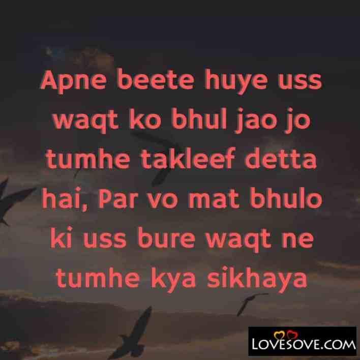 Suvichar For Life In Hindi, Suvichar In Hindi 2 Line, Latest Suvichar In Hindi, Suvichar Quotes In Hindi, Suvichar In Hindi Latest, Suvichar In Hindi Motivational,
