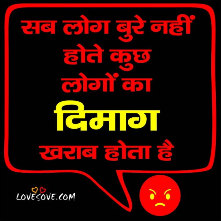 Funny Images For Whatsapp Status In Hindi, So Funny Status In Hindi, Funny Status In Hindi For Girl Image Download, Facebook Funny Status In Hindi Photo, Very Funny Status In Hindi Download, Whatsapp Status In Hindi Funny Jokes, Funny Girl Status In Hindi Image, Funny Status In Hindi Gf Bf,