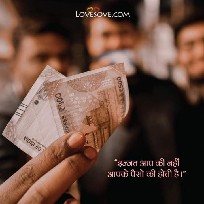 Golden Thoughts Of Life In Hindi, Golden Thoughts, Golden Thoughts In Hindi, Emotional Golden Thoughts Of Life In Hindi, Golden Thoughts Of Life In Hindi Status,