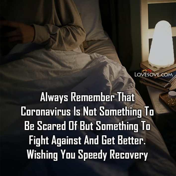 Corona Virus Get Well Messages, Coronavirus Get Well Messages, Coronavirus Get Well Soon Messages, Coronavirus Get Well Soon Messages For Friend, Coronavirus Get Well Soon Messages For Boss,