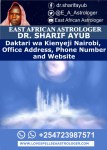 Daktari wa Kienyeji Nairobi, Office Address, Phone Number and Website