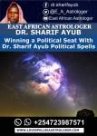 Winning a Political Seat With Dr. Sharif Ayub Political Spells