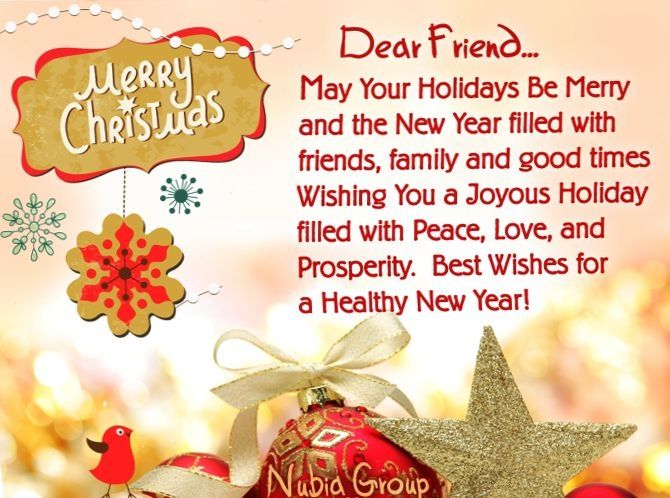 Your Wishing You New Quotes Christmas Year And And Happy Merry Family