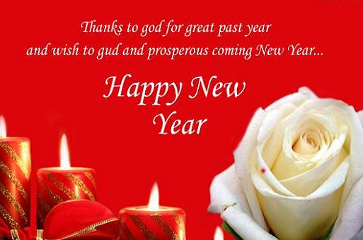 god happy new year