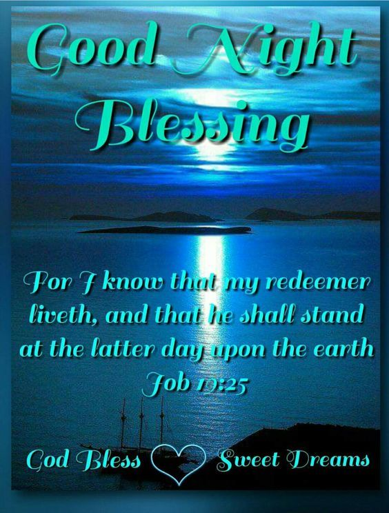 Night And Good Blessings Prayers