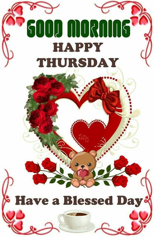 Gif Thursday Good Morning Happy Greetings