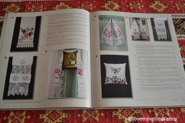 Katalog Ręczników Ludowych, ręczniki