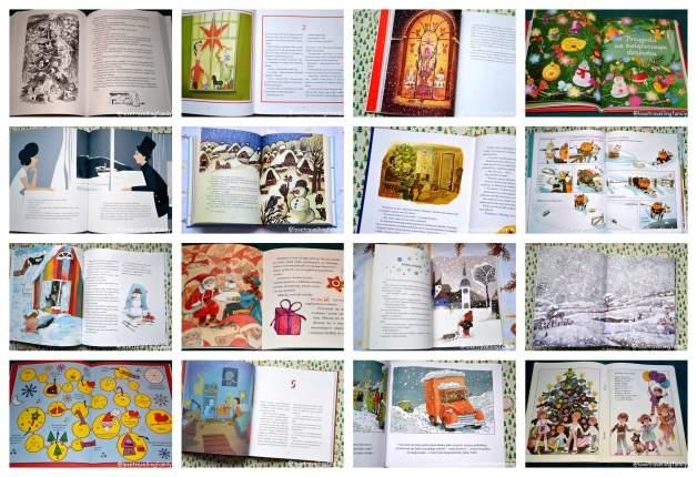 Książki dla dzieci o Bożym Narodzeniu i Świętach Książki dla przedszkolaków
