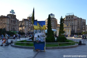 Memorial of those who died during the revolution, Maidan, Kiev