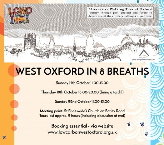 West Oxford in 8 Breaths – alternative walking tour by torchlight @ Meet outside St Frideswide's Church