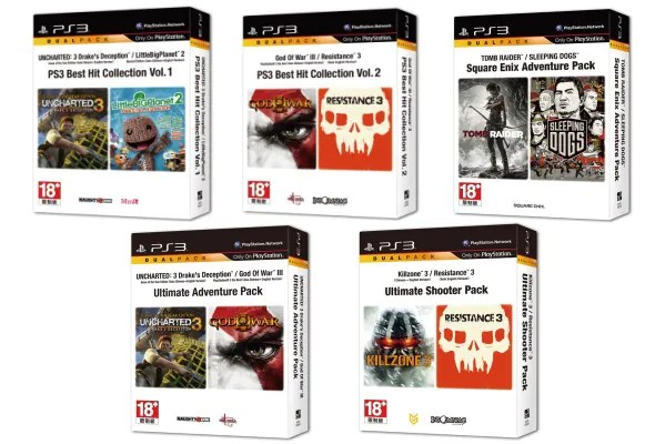 PlayStation 3 Dual Pack