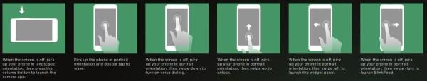 htc-motion-launch-gesture